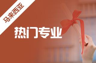 林国荣创意科技大学,适合艺术生选择的专业
