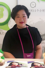 Sandy Zhao