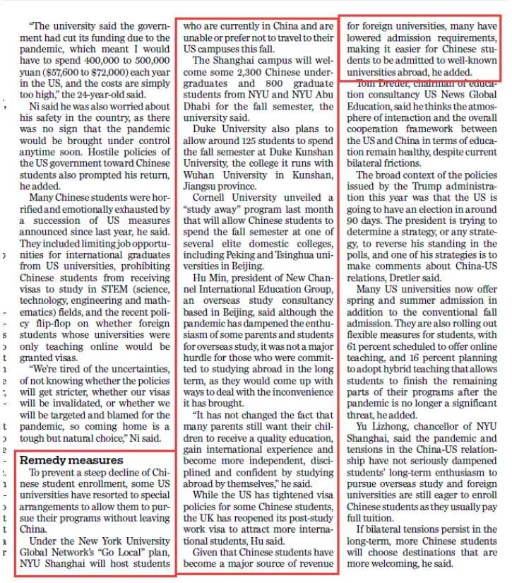 胡敏教授答《中国日报》记者问:疫情无损真正想留学者的热情