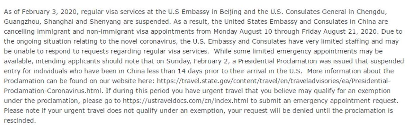 美国大使馆将全面取消自2020年8月10日-8月21日移民和非移民类签证预约