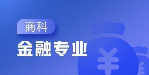 去香港留学为啥这三所大学商科申请这么难?