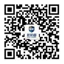 对外经济贸易大学青岛研究院专升硕项目